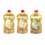 Lot de 3 gourdes Squiz Petit Prince pack Etoiles
